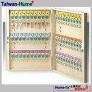 [Home-fix+台灣系統]DAHFUTATA鑰匙管理箱HDC018-K60-N無限服務