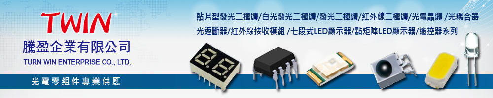 SMD LED, LED LAMP, INFRARED LED, SEVEN SEGMENT LED DISPLAY