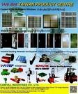 歡迎合作拓銷緬甸市場