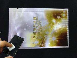 筆電專用-鑽石水精靈奈米塗層