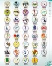 獎座87-競賽運動獎牌獎章圖標logo 社團機關公司學校組織logo標識製作加工