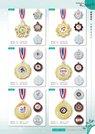 民盛型錄-MS-83競賽運動獎牌獎章