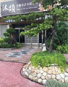 沐頡景觀設計公司入口景觀