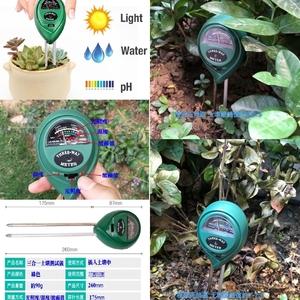 三合一土壤檢測儀(350)