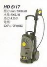 HD 5/17 商用冷水高壓清洗機