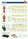 消防栓(地上型及地下型)