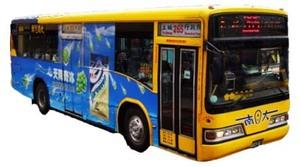 台北公車車體廣告