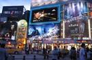 台北-西門町誠品116-LED電視牆