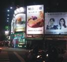 高雄–五福vs中華路口(五福廣場)-戶外廣告看板 出租