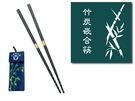 竹炭嵌合環保筷