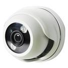 CVI 720P 130萬畫素 半球型紅外線攝影機 CVI-MDIR2-100N