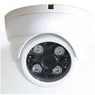 IP Cam 1080P 200萬畫素 半球型紅外線網路攝影機 IP-9324B