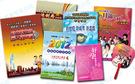 各項活動手冊、海報DM、邀請卡等文宣品
