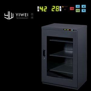 微電腦快速防潮箱 LE-240