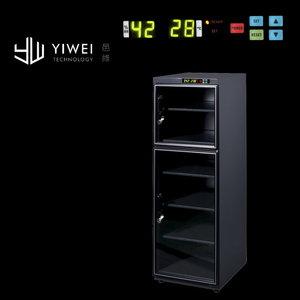 微電腦快速防潮箱 LE-230