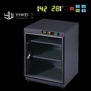 微電腦快速防潮箱 LE-70