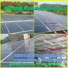 新竹縣29.44KW透天屋頂太陽能發電系統