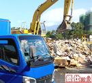 台北廢棄物處理-優仕搬家-大型廢棄物處理