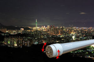 迎光 T8 LED燈管  專利形式(旋轉式燈頭)  絕非一般大陸陀圓形