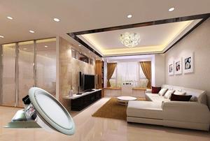 6吋 12W 數位五段調光型(五段變色) 崁燈