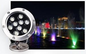 9W水池燈