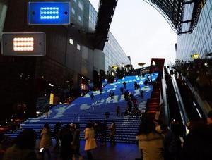 階梯步道燈