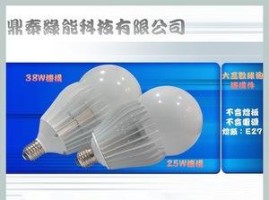 LED 38W E27 燈泡