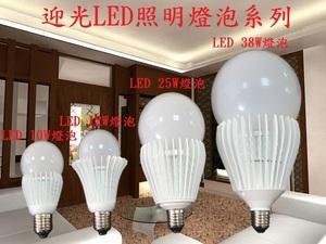 LED 燈具 維修 換新 價格 推薦