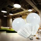 38W 迎光全週型防水球泡燈 黃/白光