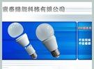 LED 5W E27 燈泡