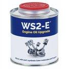 車得力粉絲大回饋-ardeca WS2-E 機油添加劑