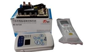 DEI-507DR(二合一)