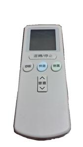 日立-冷氣遙控器