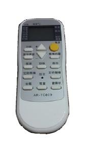 東元-冷氣遙控器