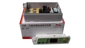 DEI-815(冷凍)