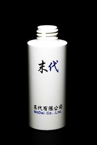 塑膠瓶器樣品瓶