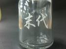 玻璃瓶器樣品瓶