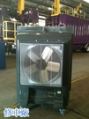 立地牌氣化式大型冷風機冷風扇水冷扇冰風扇