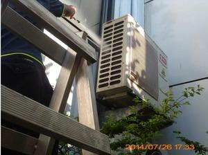 分離式冷氣機保養清潔_工程實績