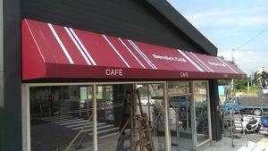 轉角間咖啡廳帆布遮雨棚、遮雨蓬-固定式