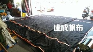 黑網貨車帆布