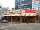六十甲麵飯館