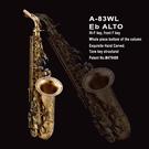A-83WL Eb ALTO Saxophone