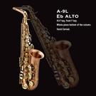A-9L Eb ALTO Saxophone