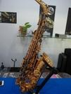 A-93BGR Eb ALTO Saxophone