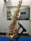 T-83SG Bb TENOR Saxophone