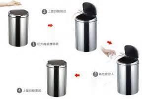 紅外線感應式不銹鋼垃圾桶