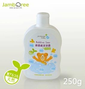 胺基酸泡泡露(有泡泡)250g