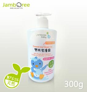 胺基酸金盞花雙用潔膚露300g(附壓頭)