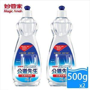 公道先生清潔劑500g*2